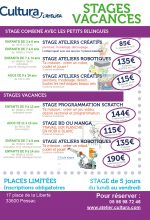 Stages vacances